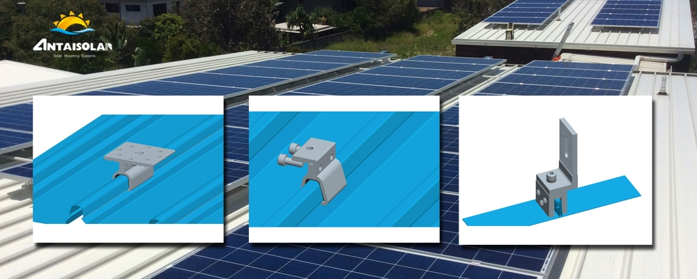 Antaisolar Standing Seam Roof Mounting System 솔라 지지대
