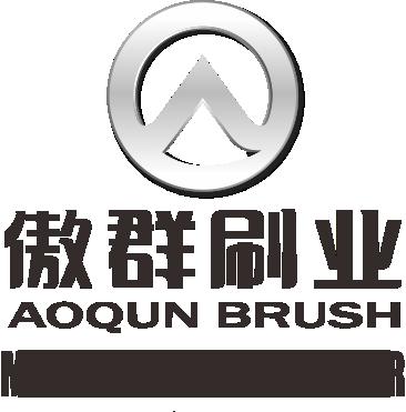 Guangzhou Aoqun Brush Industry Technology Co., Ltd.
