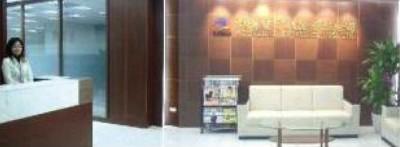 Xiamen Rodmo Technological Com., Ltd.